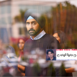 First look of Abhishek Bachchan's Manmarziyaan Out