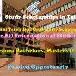 National Tsing Hua University Scholarships in Taiwan for International Students